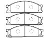 刹车片 Brake Pad Set:26296-AA050